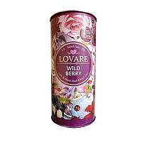 """Чай Lovare """"Дикая ягода"""" 80г"""