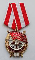 Орден Боевого Красного Знамени, 3-е награждение.