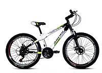 Подростковый велосипед Ardis 24 Fitness MTB