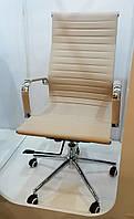Кресло офисное, компьютерное Solano beige artleather, бежевый цвет