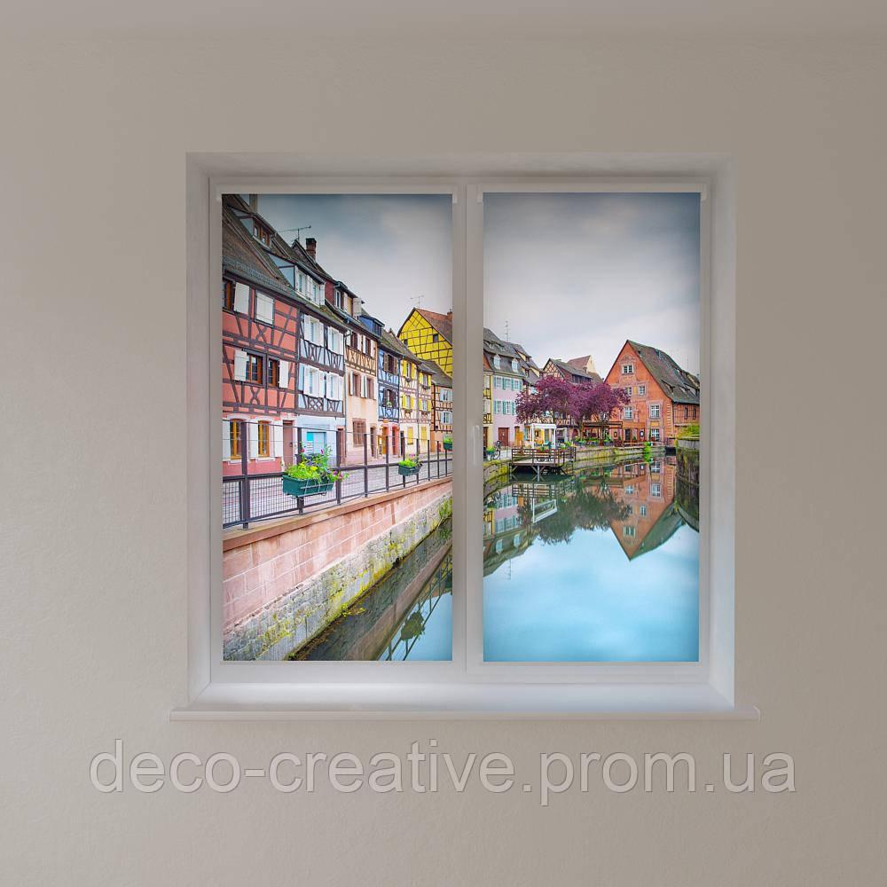 Рулонные шторы городок возле реки