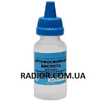 Ортофосфорная кислота для пайки и лужения (30мл.)