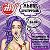 Форум-семинар во Львове