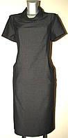 Платье-футляр с хомутом и карманами П27