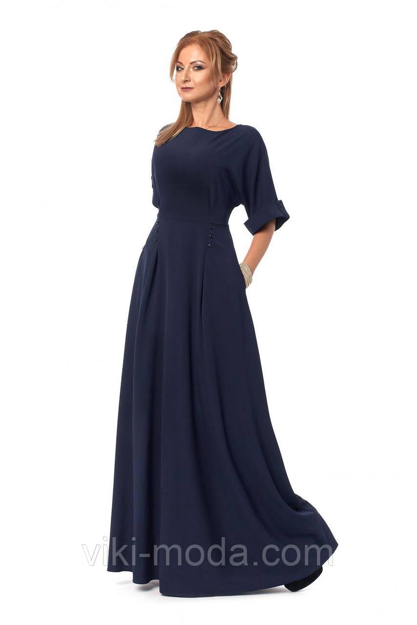 Платье женское в пол
