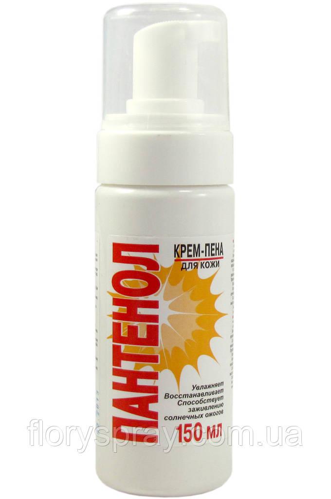 Крем-пена Пантенол 150 мл, после эпиляции и загара, заживляет ожоги и воспаления; для волос.