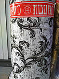 Портьерная шторная ткань 1.5 м ширина много цветов на метраж и опт , фото 5