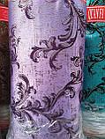 Портьерная шторная ткань 1.5 м ширина много цветов на метраж и опт , фото 6