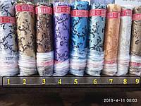 Портьерная шторная ткань 1.5 м ширина много цветов на метраж и опт , фото 1