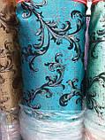 Портьерная шторная ткань 1.5 м ширина много цветов на метраж и опт , фото 8