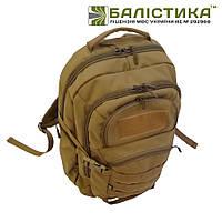"""Тактичний рюкзак  Р1м 26л """"Балістика"""" Койот, фото 1"""