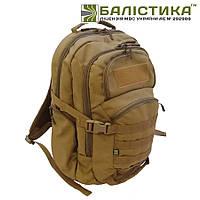 "Тактичний рюкзак  Р1м 26л ""Балістика"" Койот"