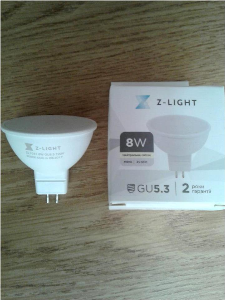Светодиодная лампа 8W mr16 4000K Z-light