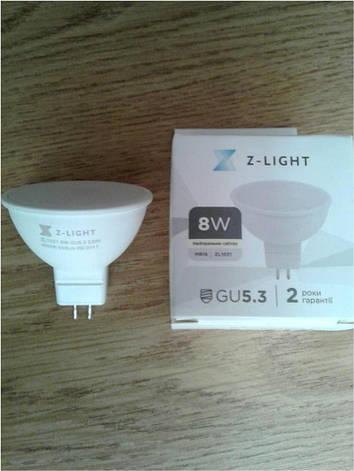 Светодиодная лампа 8W mr16 4000K Z-light, фото 2