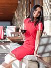 Красное женское платье с перфорацией