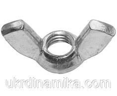 Гайка-барашек М6 DIN 315. Гайка барашковая с округлыми лепестками