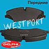 Тормозные колодки Delphi Передние Дисковые Под датчик износа LP2176