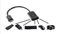 Micro USB OTG кабель 2.0 к телефонам и планшетам