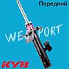 Амортизатор Kayaba Mazda 3 Передний Правый Газомасляный 334700