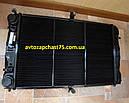 Радиатор Ваз 2108, Ваз 2109, 21099, Ваз 2115 медный, под датчик включения вентилятора (Оренбург, Россия), фото 9