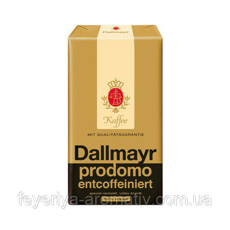 Кофе молотый Dallmayr Prodomo Entcoffeiniert 250гр. (Германия)