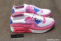 Кроссовки Nike Air Max 90 найк аир макс мужские женские реплика ... 4f494870d30