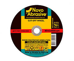 Отрезной круг по металлу NovoAbrasive, 125*1,2*22мм
