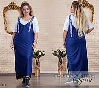 Платье двойка платье+сарафан вискоза+джинс 42-44,46-48
