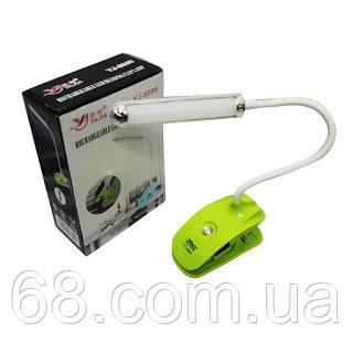 Настольная LED лампа-прищепка светильник на аккумуляторе