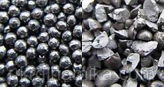 Дробь колотая стальная 0.3 ГОСТ 11964-81