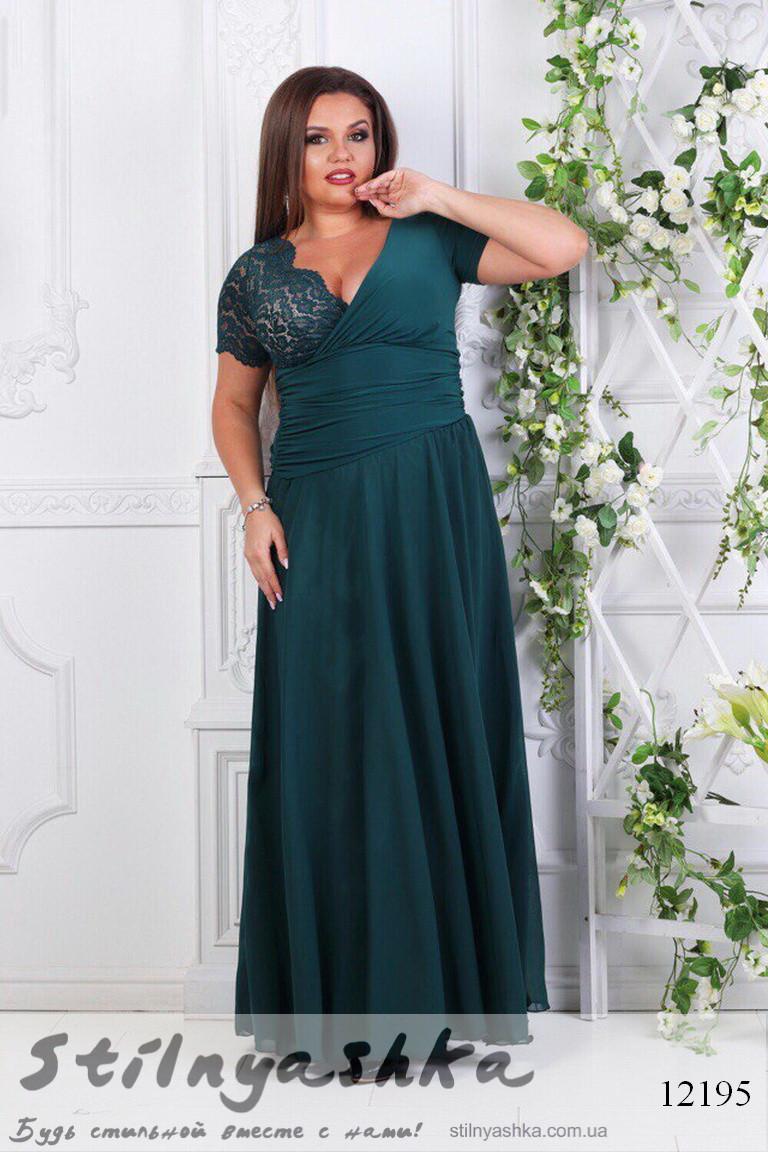 f9ca35bf6038 Вечернее платье для полных Амелия изумруд