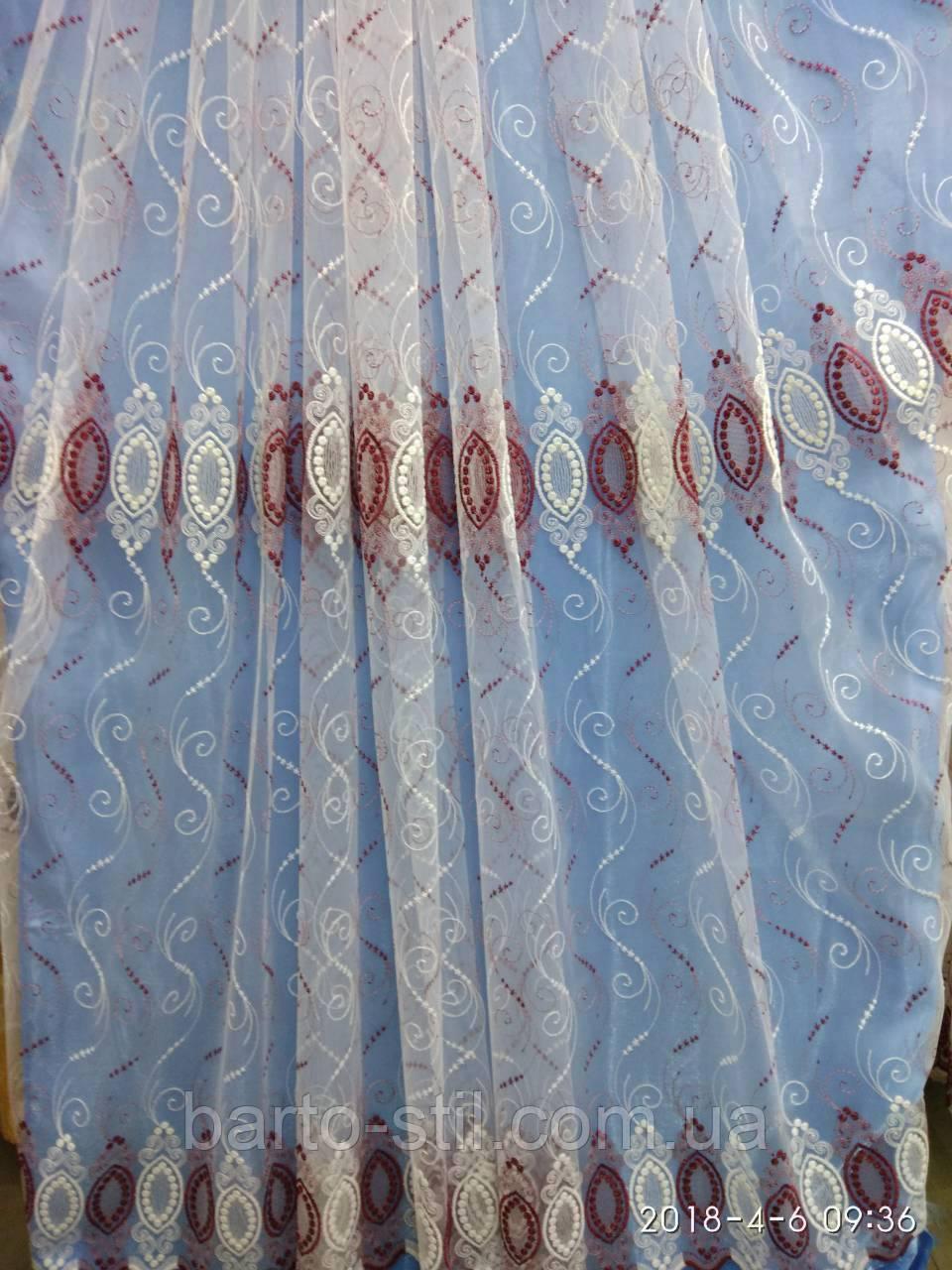 Гардина на фатиновой основе с бордово-белой вышивкой. Высота 2. 8 м. На метраж и опт.