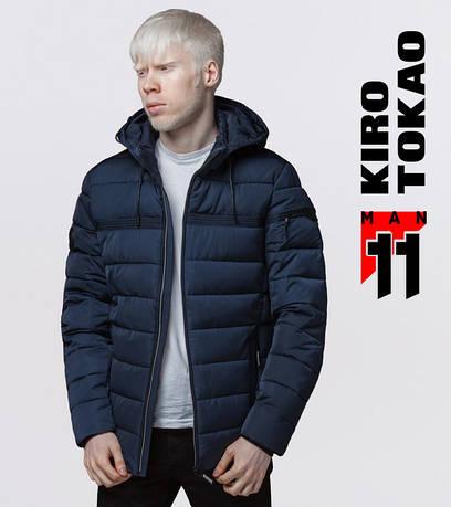 11 Kiro Tokao | Куртка демисезонная 4541 темно-синяя