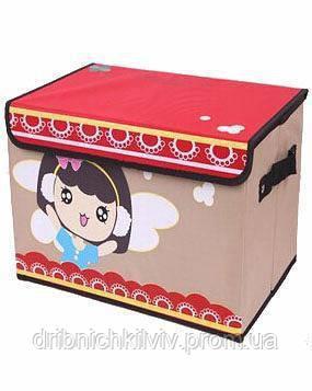 Коробка-органайзер для хранения игрушек