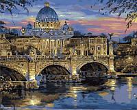 Картина раскраска по номерам на холсте - 40*50см Mariposa Q1127 Сумерки над Римом