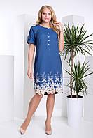 Летнее джинсовое платье большого размера Arabella 50–56р. синий