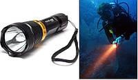 Мощный подводный фонарь Q5 Cree