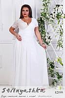 Вечернее платье для полных Амелия белое, фото 1