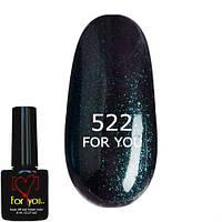 Гель лак для ногтей For You  № 522