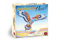 Эволюция: Полёт, дополнение к игре