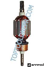 Якорь для электрокосы Элпром ЭКЭ-1300 (триммер)