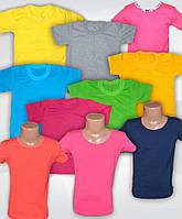 Яркая детская футболка. Однотонная детская футболка. Футболка для девочек. Футболка для мальчиков