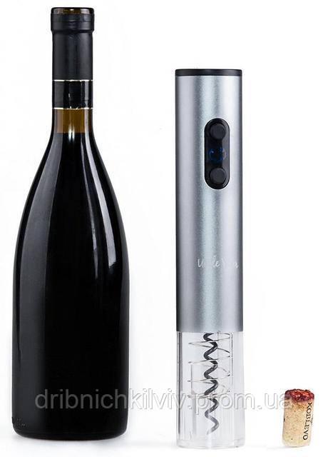 Электрический штопор для вина