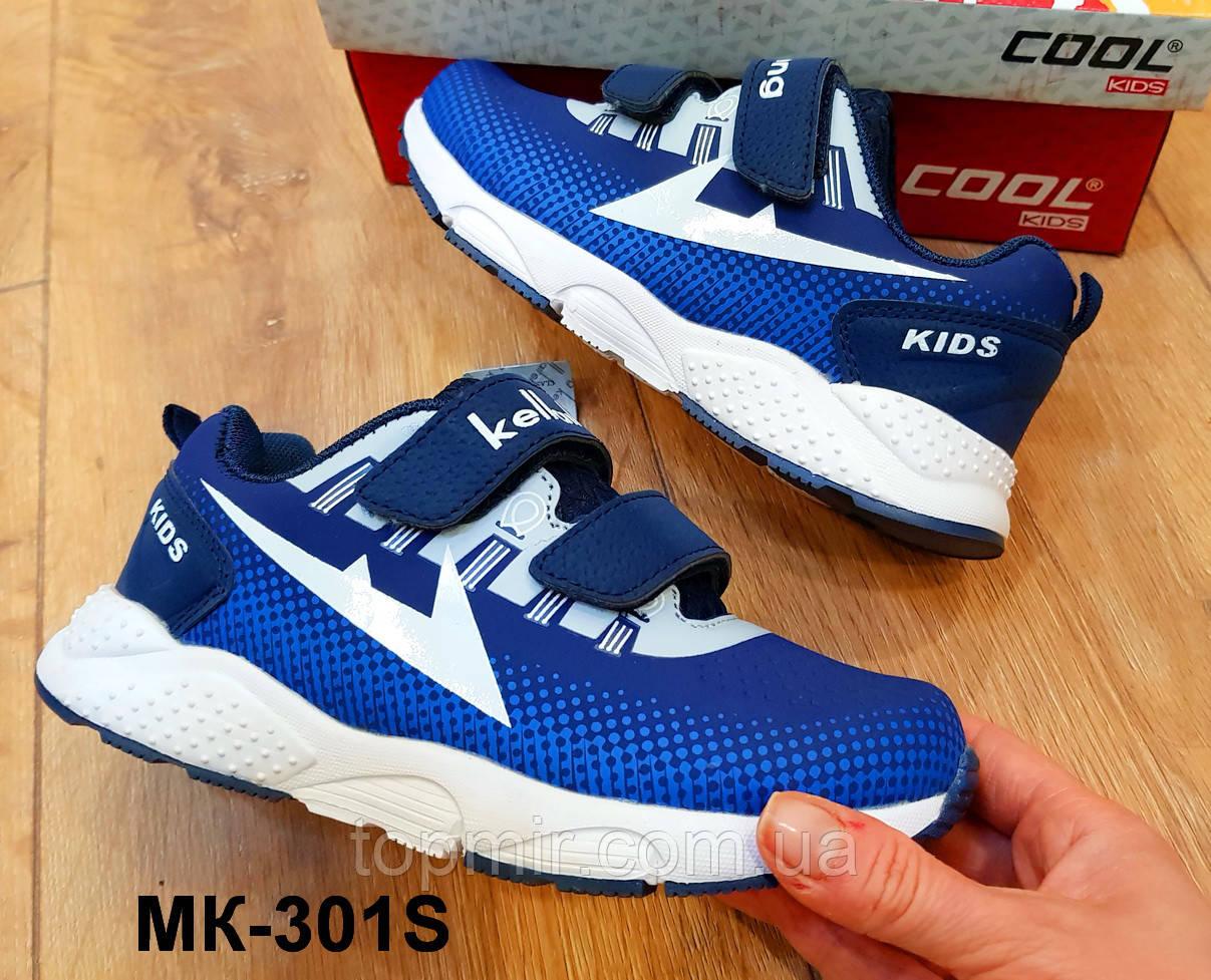 672967993 Детские качественные кроссовки для мальчика - Интернет- магазин обуви