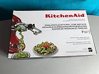 Kitchenaid комплект насадок для нарезки
