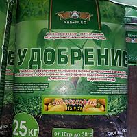 Удобрение Альянсед для картофеля 15.9.28* 25 кг.