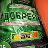 Удобрение Альянсед для арбузов, дынь и тыкв 23.8.26* 25 кг.