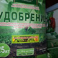 Удобрение Альянсед для огурцов и кабачков 18.7.18,5* 25 кг.