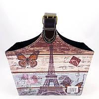 Газетница Париж 2 в стиле Шебби шик