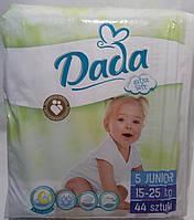 Подгузник Dada extra soft  5  (15-25кг) 44 шт